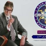 KBC Registration 2017 Season 9
