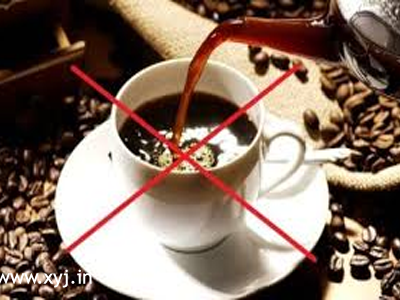 Avoid Caffeine During Pregnancy