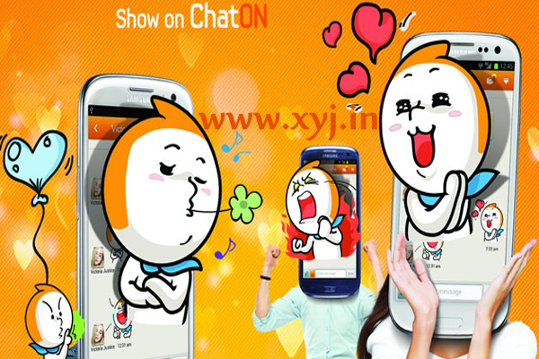 ChatOn App Image