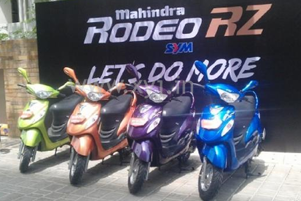 Mahindra Rodeo RZ Scooter