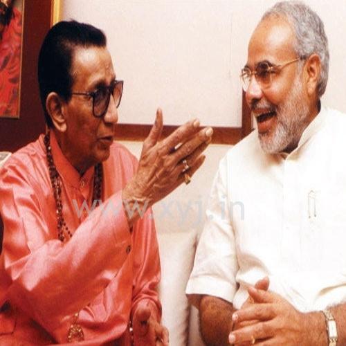 Narendra Modi and Balraj Thakare