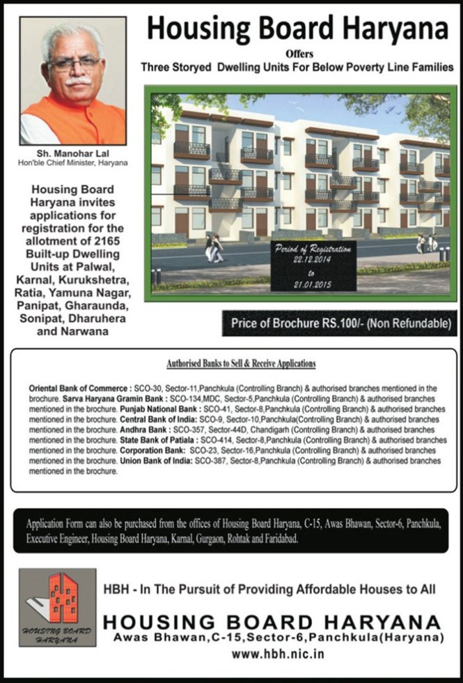 housing-board-haryana-bpl-2165-flat-scheme