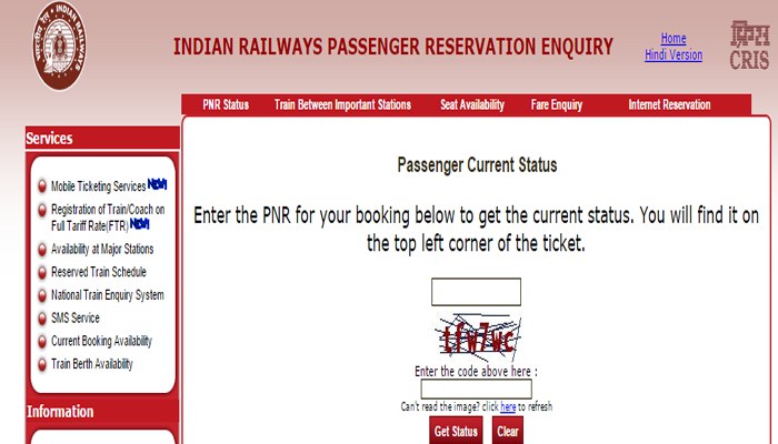 How to Check PNR Status Online & Through Mobile SMS
