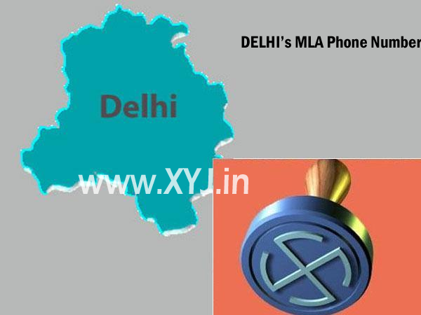 Mobile Number of Delhi's New Elected MLA