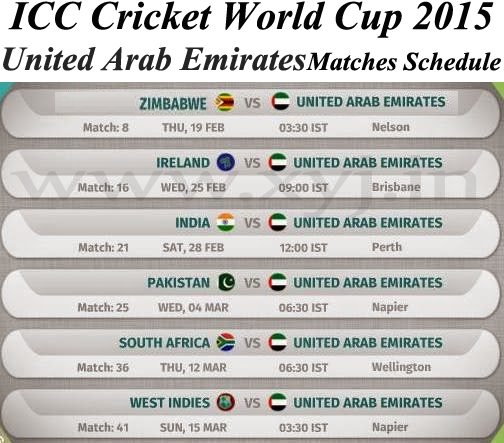 UAE Matches Schedule, United Arab Emirates Match Schedule, World Cup 2015 United Arab Emirates Match Schedule