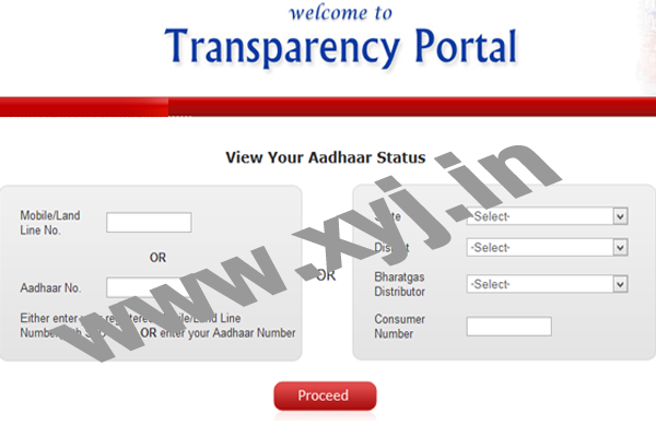 Check Aadhaar Linking Status Online to Your LPG Connection
