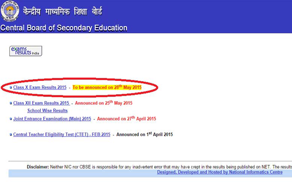 Check CBSE Class 10th, X result through SMS, IVRS, Online on Cbse.nic.in & cbseresults.nic.in