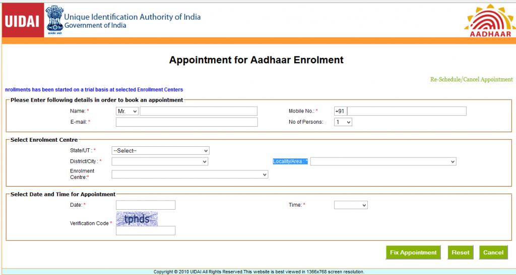 Aadhaar Enrollment Appointment Form