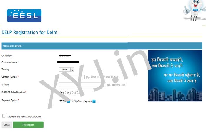 DELP REgistration form Image Delhi