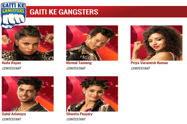 DID 5 Gaiti Ke Gangsters Contestants Name with Image