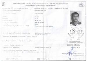 Lost Enrollment No. (EID) Or Acknowledgement Slip