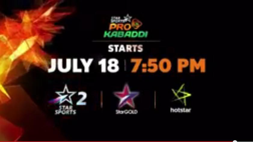 Pro Kabaddi start date image