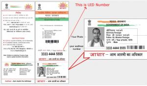lost aadhaar card