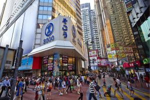 shopping inhong kong
