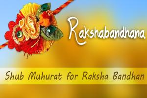 Raksha Bandhan Subh Muhurat