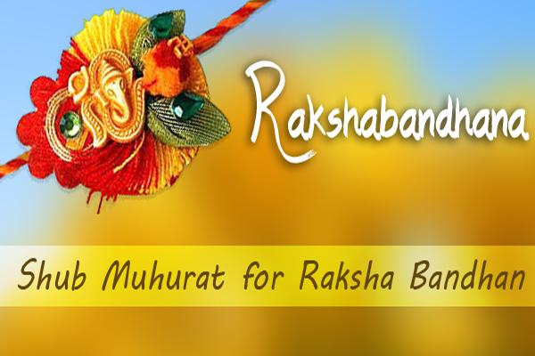 Raksha Bandhan Date & Best Subh Muhurat to Tie Rakhi in 2015