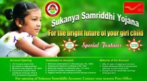 Sukanya Samridhi Yojana Scheme Image