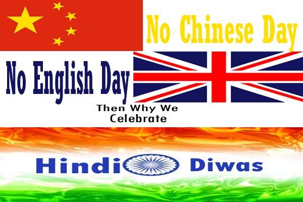 Why We Celebrate Hindi Diwas