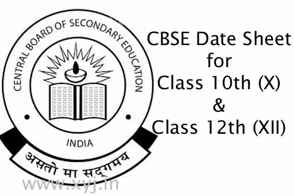 CBSE Class 12th & 10th Date Sheet & Time Table 2016 for Students