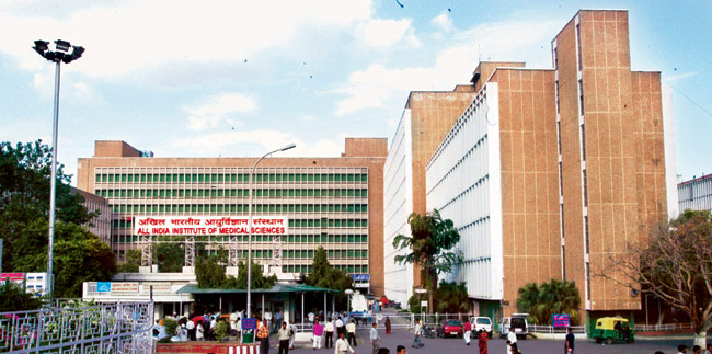 all india institute of medical science aiims image