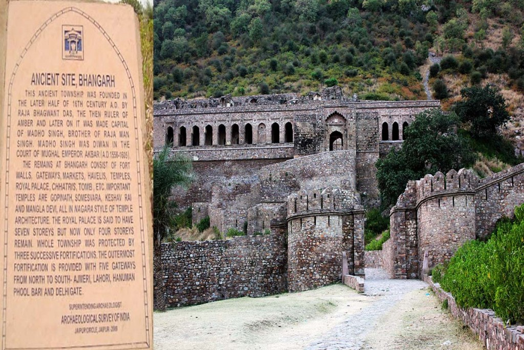 Bhangarh Fort, Kila, RAjasthan Haunted Kila India