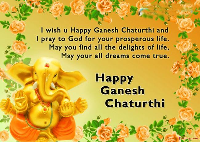 Ganesh Chaturthi Puja Vidhi, Shubh Muhurat Date & Time 2016