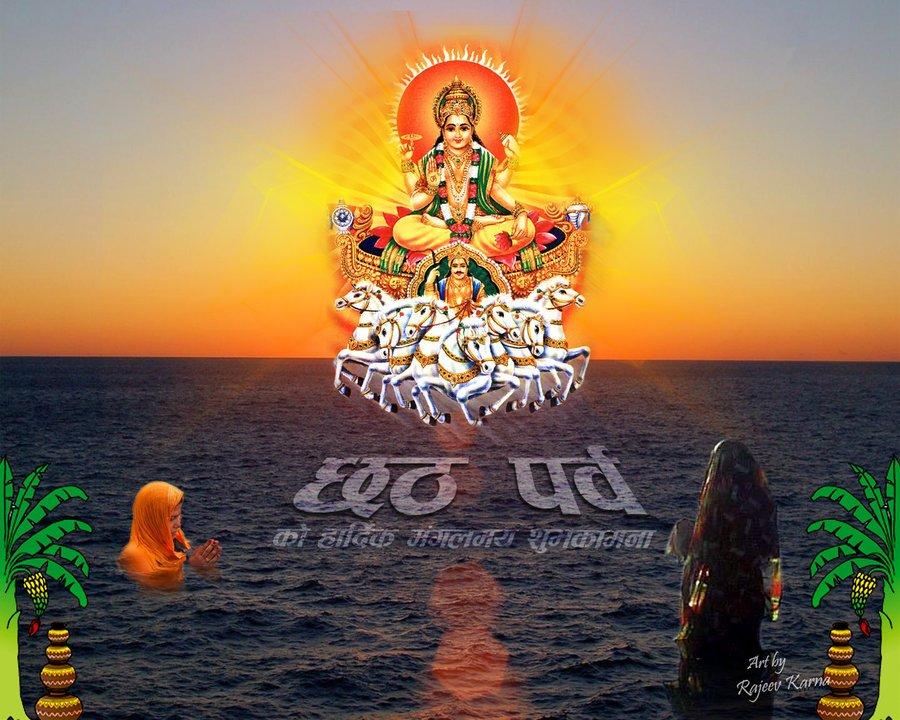 Chhat Puja Vidhi, Best Shubh Muhurat & Vrat Katha 2016