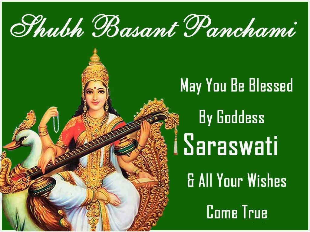 vasant panchmi saraswati puja basant pachmi image