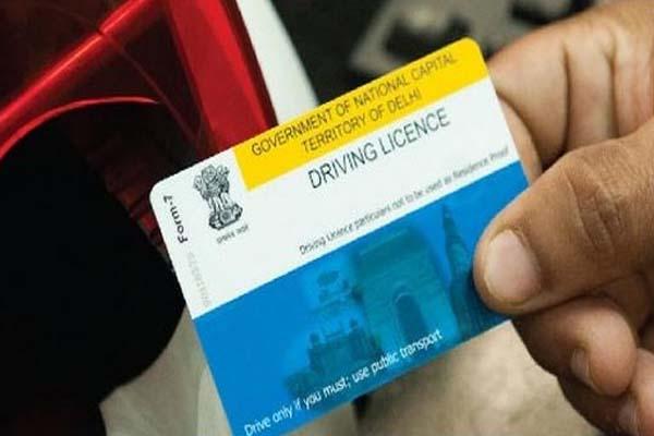 Driving License (DL) – How to Apply / Register / Get DL Online or Offline in Delhi
