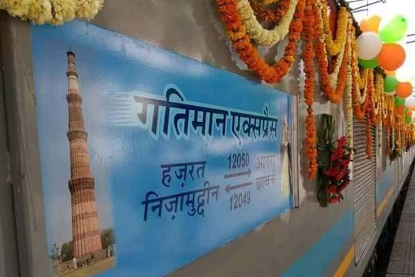 GatiMaan Express Train Fare, Schedule Timing Detail Information with Images