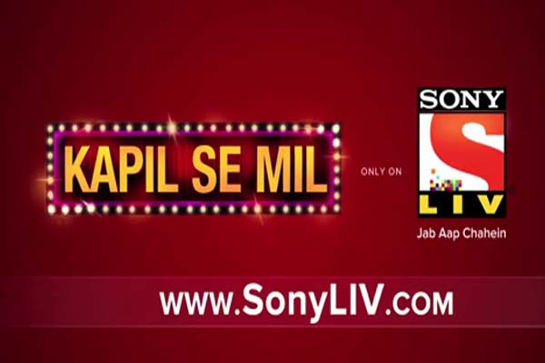 Kapil Se Mil Contest – Online Entry & Registration Process
