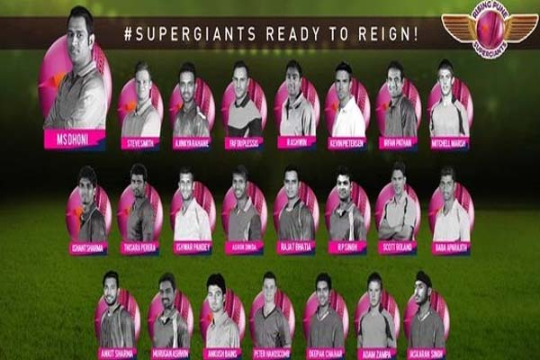 IPL 2016 Team Squad, Players Name List with Images of all Teams