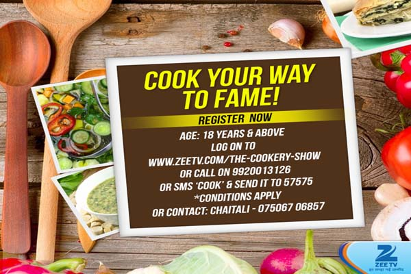 Zee TV The Cookery Show Contact, SMS Number