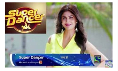 Super Dancer