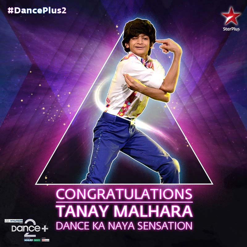 Dance Plus 2016 Season 2 Winner Name Prize Money Detail & More