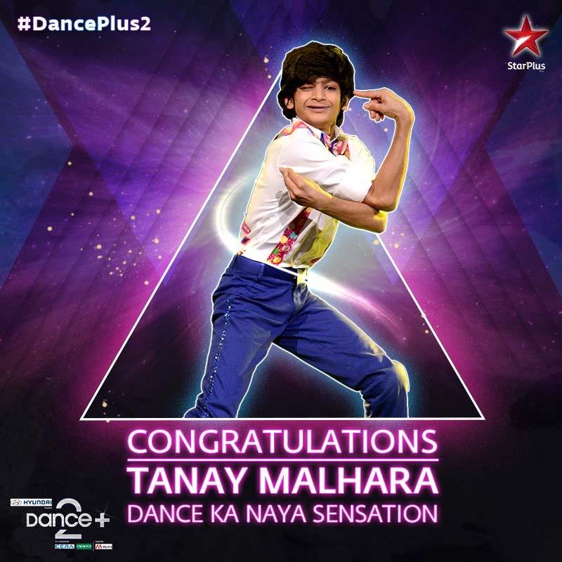 Dance Plus 2016 Season 2 Winner Name Prize Money Detail & More