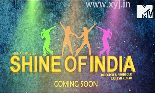 MTV Shine of India Image, Audition Date and Venue judge and more