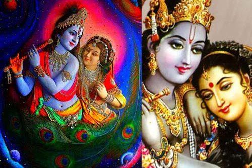 Radha Ji Ki Aarti, Radha Ji Ki Aarti image, Radha Ji Ki Aarti photo,Radha Ji Ki Aarti in hindi