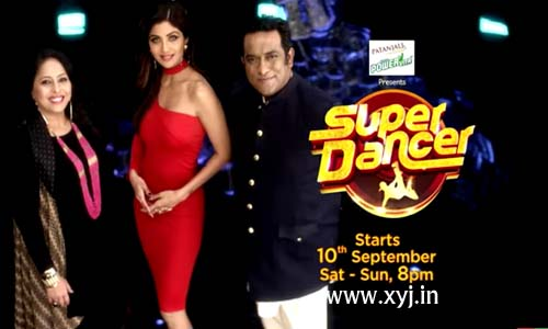 Super Dancer Judges, Host, STart Date Details Image