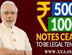 500-note-illegal