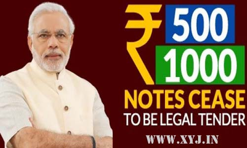Rs. 500 & Rs. 1000 Note is illegal from Tonight 08th November 2016