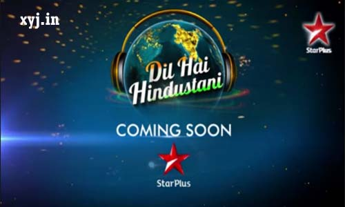 """Star Plus"" Dil Hai Hindustani Audition Date, Venue & Registration Details"