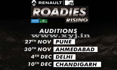 MTV Roadies Rising X5 (Season 14) 2016 Audition Date & Venue Details