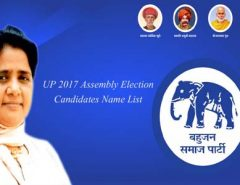 BSP 2017 candidate name list