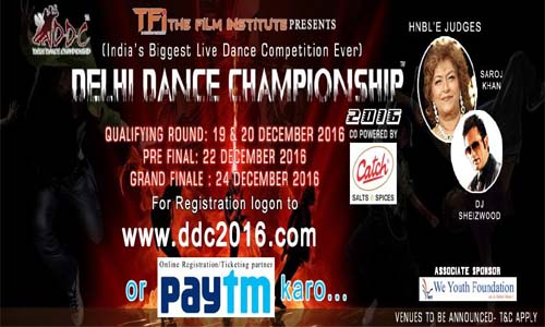 Delhi Dance Championship Audition Date, Venue, Registeration, Winner Prize Details