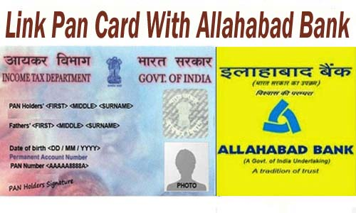 Link Pan Card With Allahabad Bank of India Account Online| Offline | SMS | IVRS