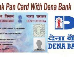 Dena Bank, Dena Bank image
