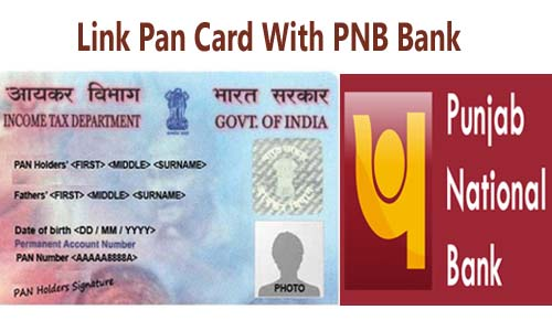 Link Pan Card with Punjab National Bank (PNB) Account Online| Offline | SMS | IVRS
