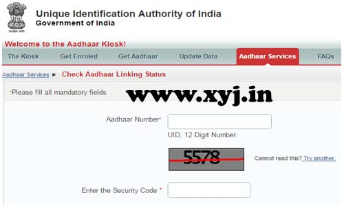 check aadhaar linking status to bank account