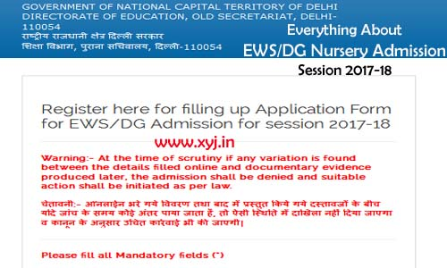 Everything about EWS/DG Nursery Admission Delhi 2017-18 – Result, Date, Online Application Form, Documents Required, Registration Guidelines, Age Limit